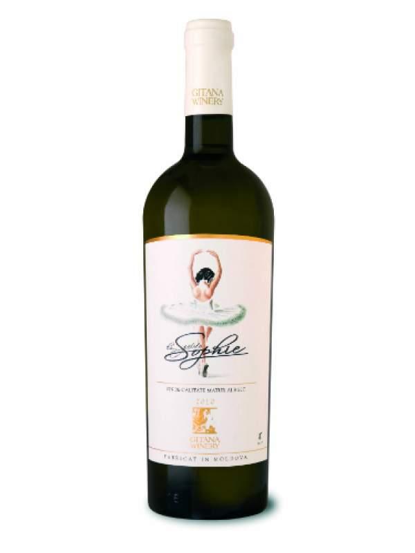 La Petit Sophie Gitana Winery